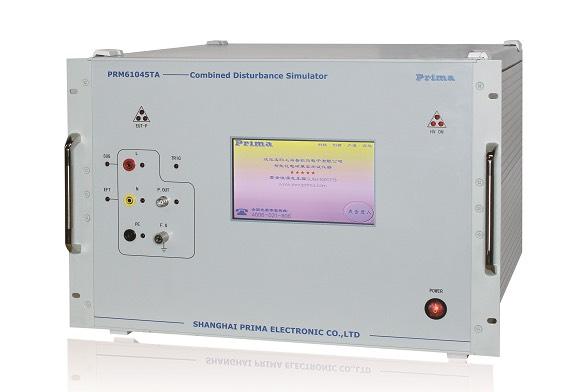 組合式乾擾發生器PRM61045TA 1